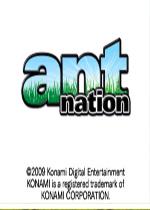 蚂蚁王国汉化中文版