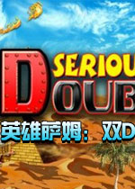英雄萨姆:双DXXL(Serious Sam Double D XXL)破解版