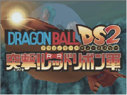 ��珠DS2:突�簦〖t��к��F