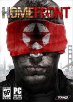 国土防线(Homefront)中文破解版