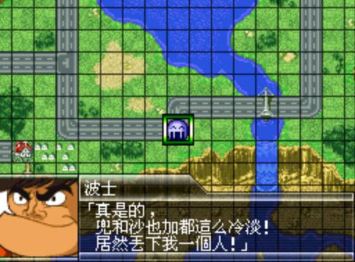 超级机器人大战K截图4