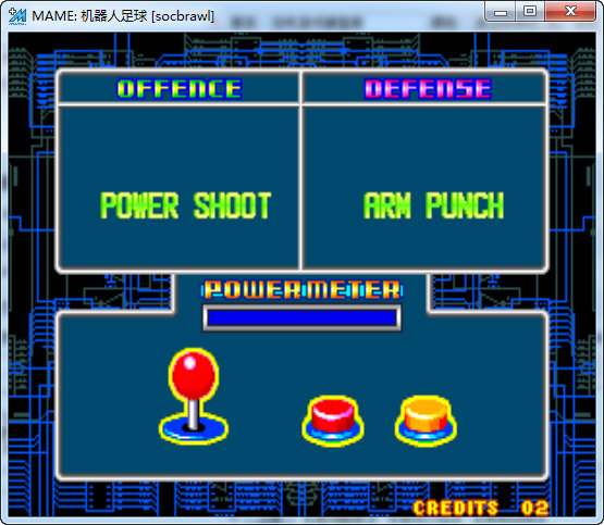 机器人足球街机游戏下载|机器人足球街机游戏硬盘版