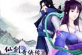 仙(xian)�ζ�b��4