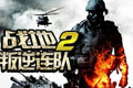 ��jiang)di)叛(pan)逆�B(lian)�2