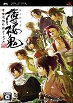 薄樱鬼游戏录PSP汉化版