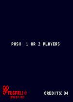 索伦级潜舰街机游戏硬盘版