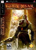 战神奥林匹斯之链PSP汉化版