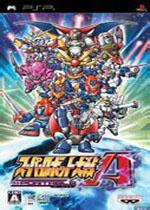 超级机器人大战A便携版PSP汉化版