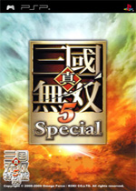 真三���o�p5特�e版PSP中文�h化版