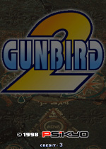 武装飞鸟2街机游戏硬盘版