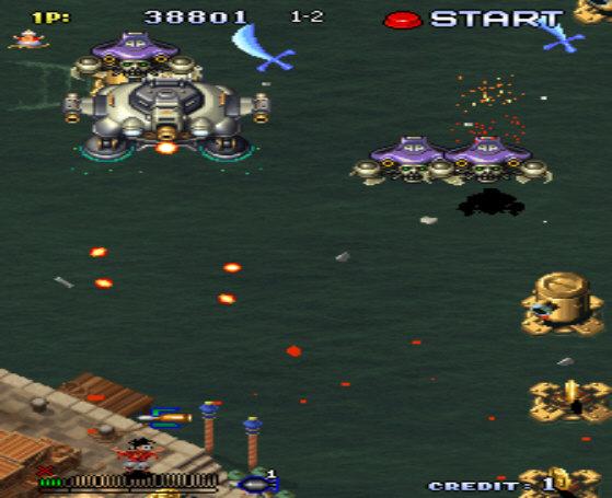 武装飞鸟2下载|武装飞鸟2街机游戏硬盘版