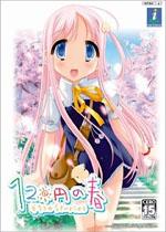 120日元系列全集中文硬盘版