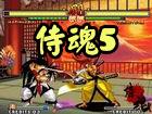 侍魂(hun)5