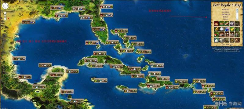 海商王3高清地图+显示港口商品信息截图0