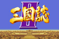 三��志2三�β}(sheng)