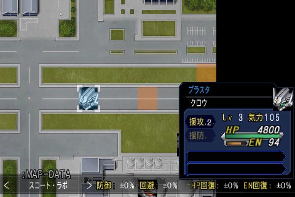 第2次超级机器人大战Z破界篇截图0