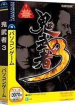 鬼武者3汉化PC版