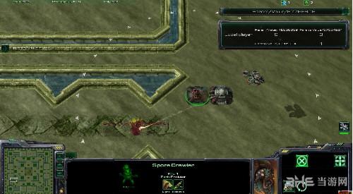 星际争霸2 RPG地图魔方塔防截图0