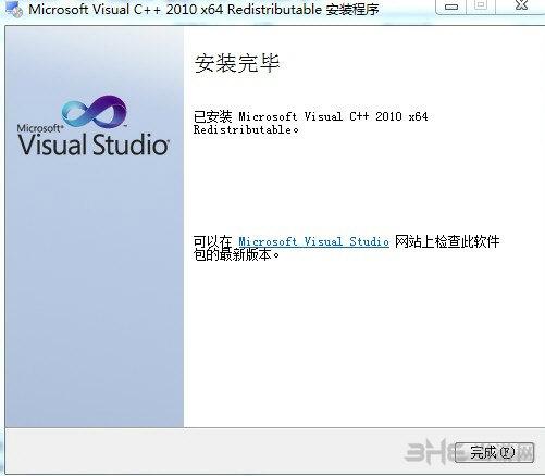 Microsoft Visual C++ 2010 x64截图2