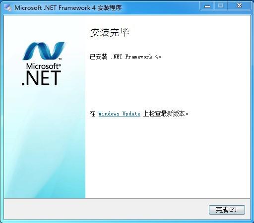 Microsoft .NET Framework截图2