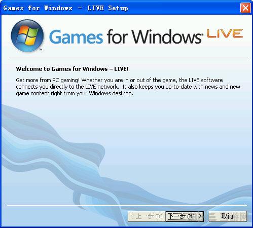 Games for Windows - LIVE截图0