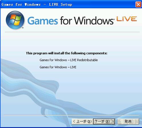 Games for Windows - LIVE截图1