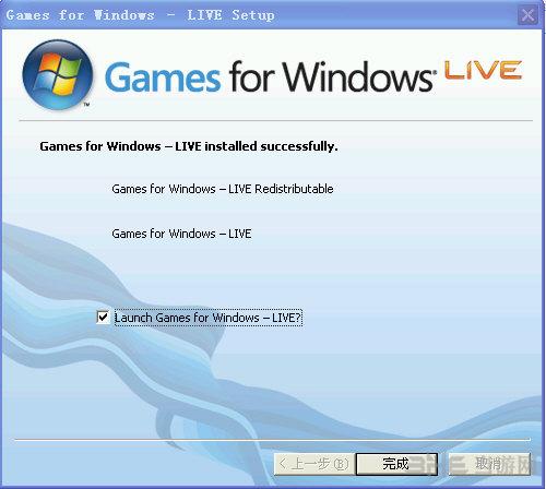 Games for Windows - LIVE截图3