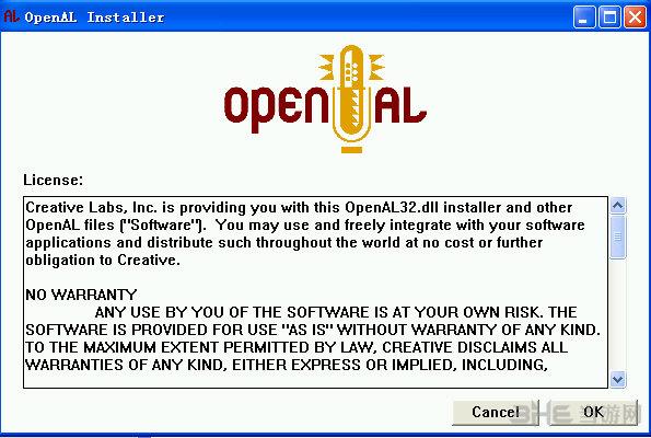 OpenAL截图0