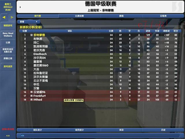 冠军足球经理0304截图2