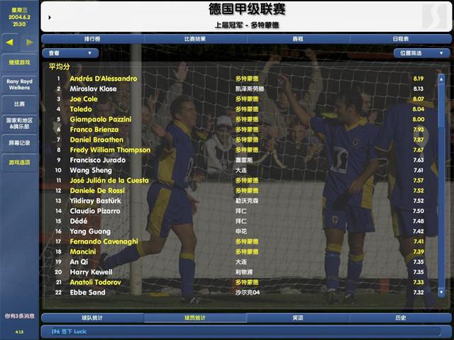 冠军足球经理0304截图0