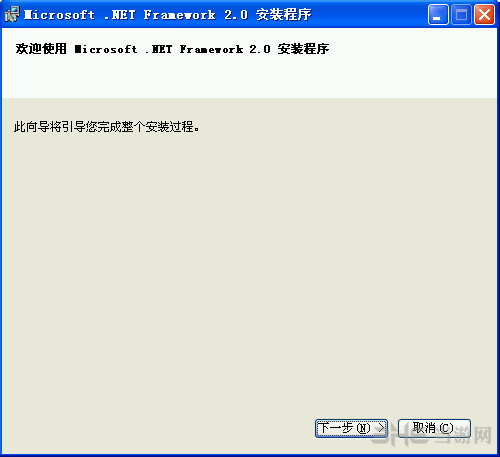 Microsoft .NET Framework 2.0 X86截图0