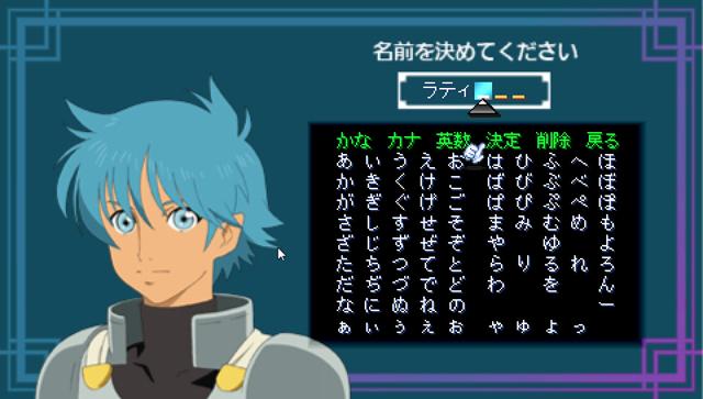 星之海洋:初次启程是掌机PSP上一款RPG游戏。本作是经典的SFC上的名作《星之海洋》第一部的重制版,在这次的版本中,游戏的画面全部推翻重制,原来的2D画面变成了2D和3D相结合的画面,游戏的剧情和人设也有新的改变和发展。