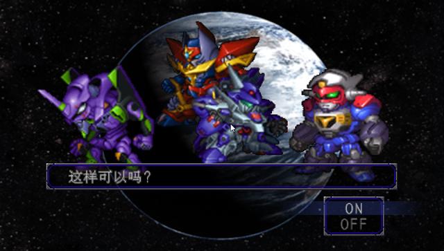 超级机器人大战MX截图2