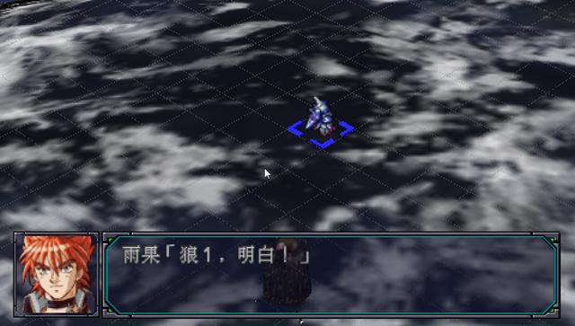 超级机器人大战MX截图3