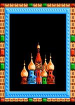 俄罗斯方块FC游戏硬盘版