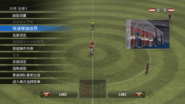 ���r足球2008
