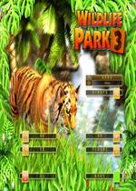 野生动物园大亨3(Wildlife Park 3)中文破解版