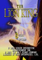 狮子王无敌版