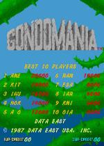 魔境战士(Gondomania)街机游戏硬盘版