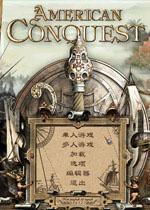 征服美洲中文硬盘版