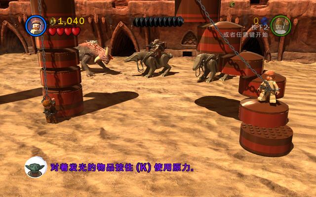 乐高星球大战3截图3
