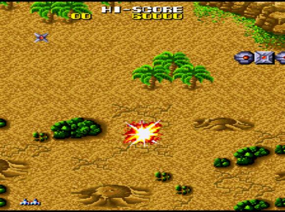 机器人战机是款非常有意思的空战街机类游戏,游戏是以纵版进行的,刚开始时你将带领3艘飞机进行战斗,当然他们会合体成机器人,威力伤害是非常高的,也可以解体成刚开始的3艘飞机为你战斗。 MAME按键设置 呼出菜单:Tab   自行设定开始键和投币键 上下左右:分别为小键盘上的上下左右键    确定:Enter    取消:Esc    游戏搜索:F3    游戏扫描:F5    窗口最大最小化切换:F11