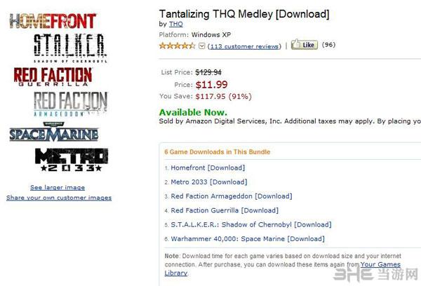 亚马逊网站上举办thq游戏包超低价甩卖活动
