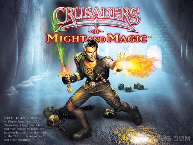 魔法门之十字军