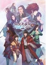 仙剑奇侠传5前传官网数字版
