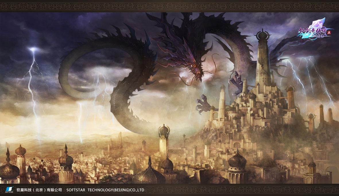 仙剑奇侠传5前传图片欣赏 各种美妙绝伦场