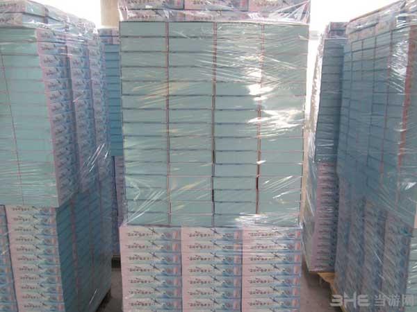 仙剑奇侠传5前传周边标准版包装盒