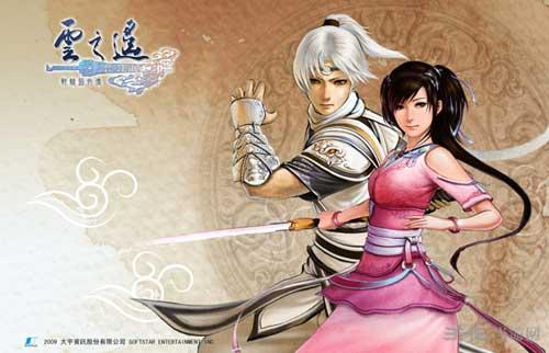 2012年最受欢迎单机游戏轩辕剑外传云之遥兰茵篇