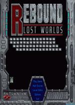 星际弹球之失落的世界