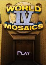 马赛克世界4(World Mosaics 4)硬盘版